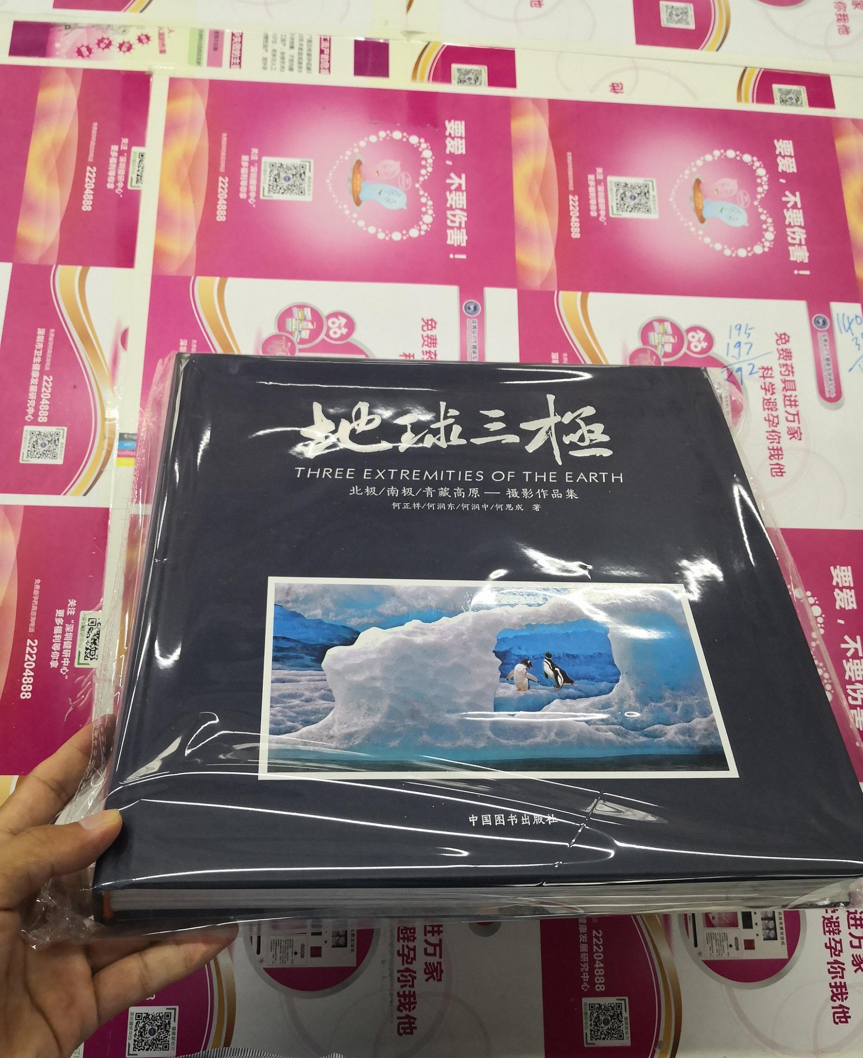 黑龙江点读笔书刊印刷有声书本印制专业制造品质精良