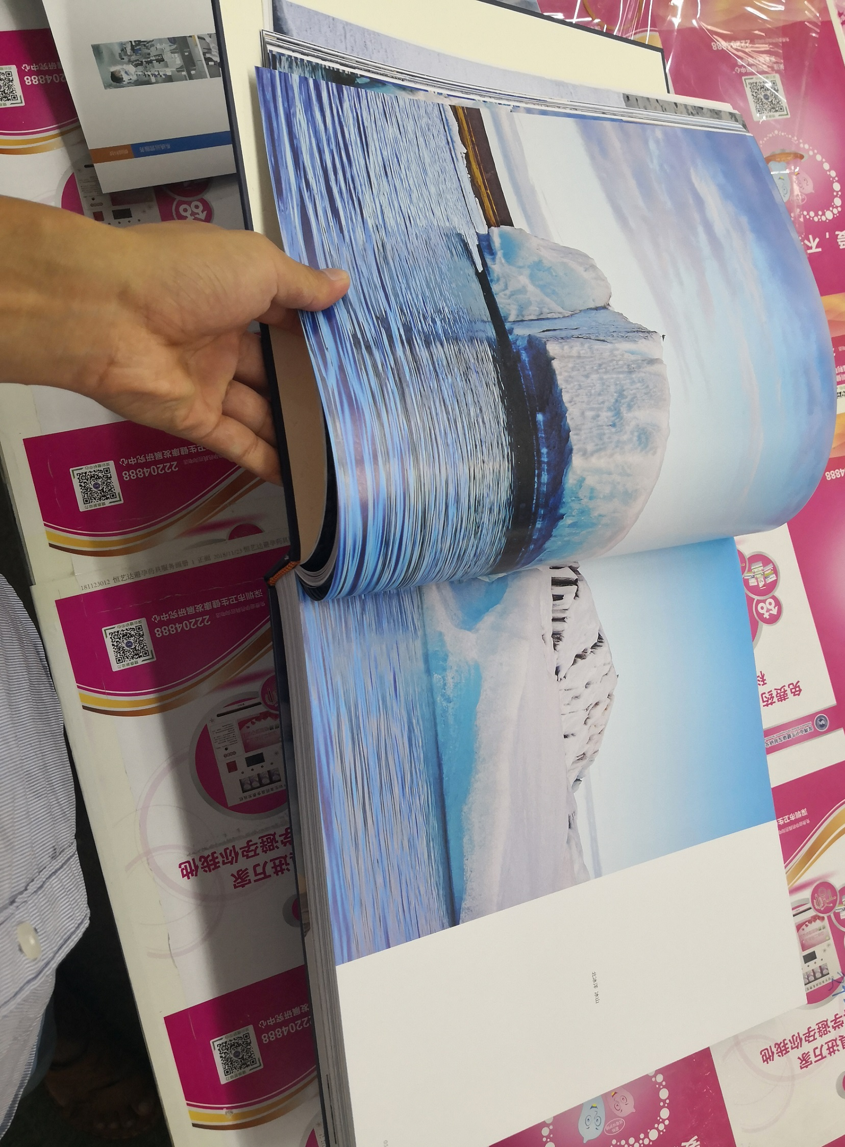 宁德公司画册印刷价格可谈