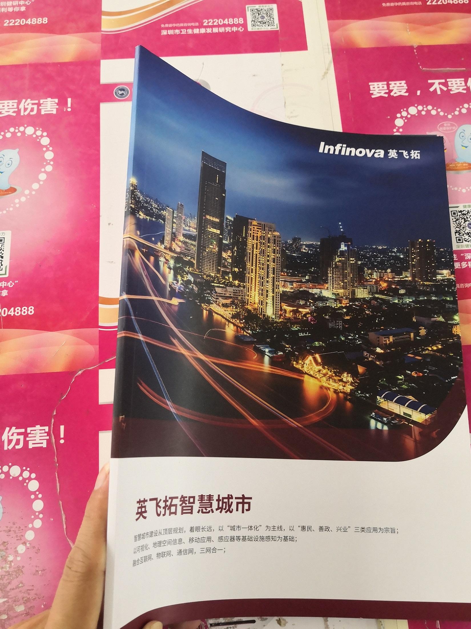 漳州有声画册印刷书本印刷厂制作热线