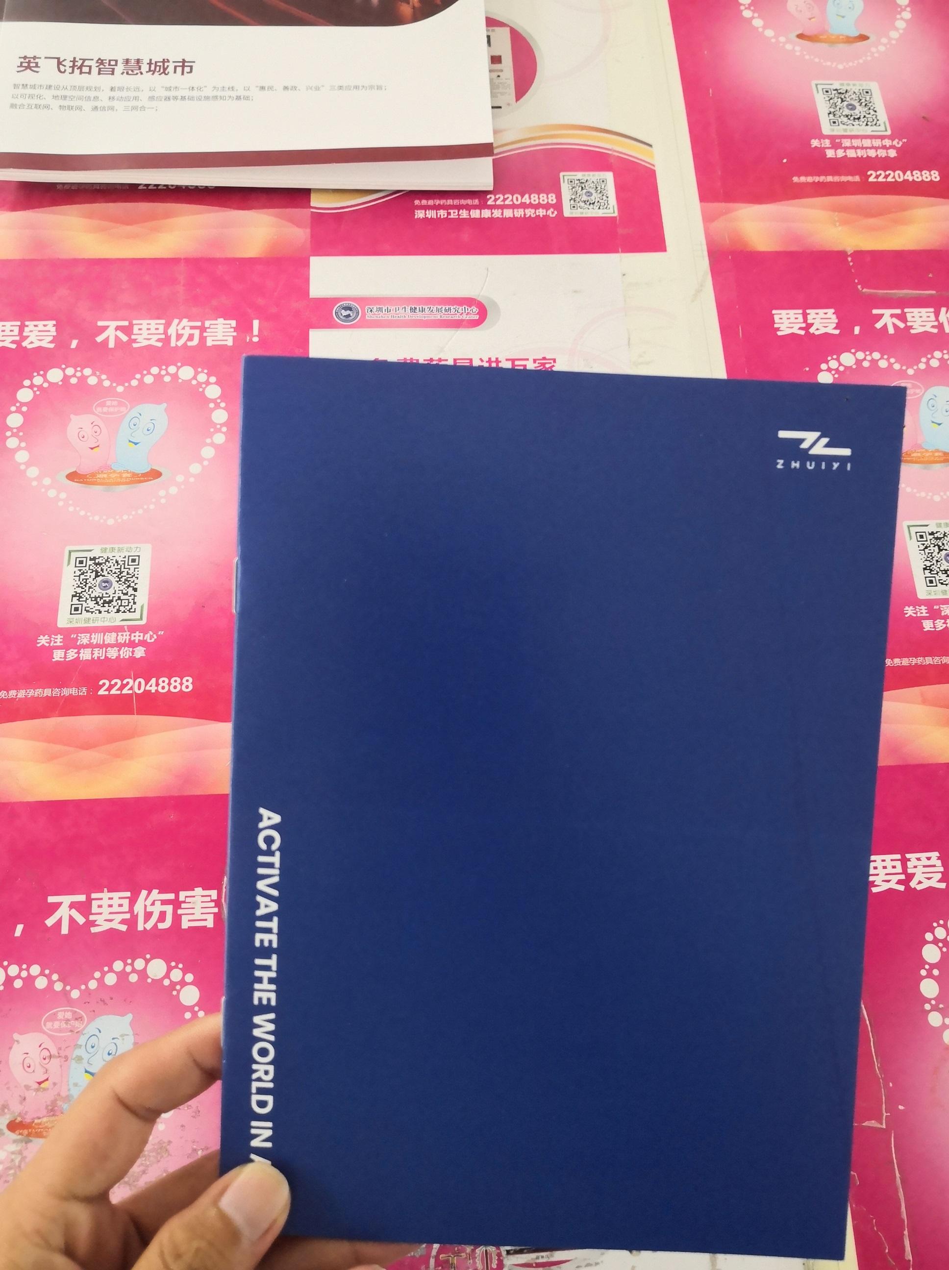 黑河图文画册印刷彩色图片册子印刷公司开年低价印刷走量
