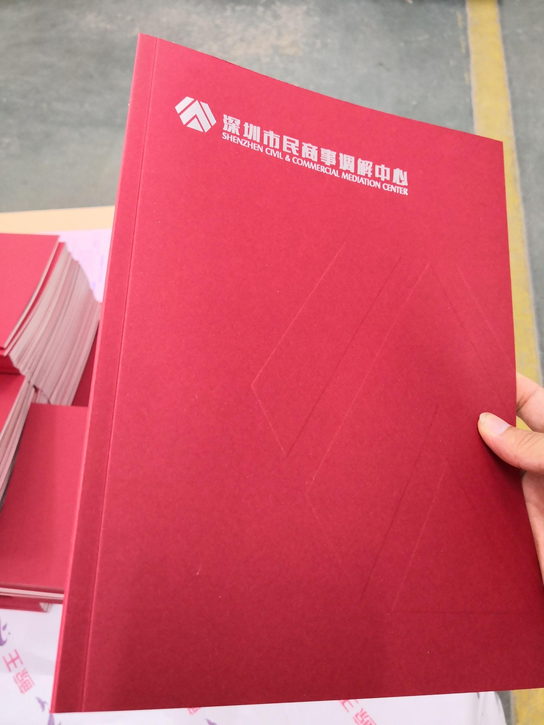西藏点读笔书刊印刷触碰出声图书印刷专业制造品质精良