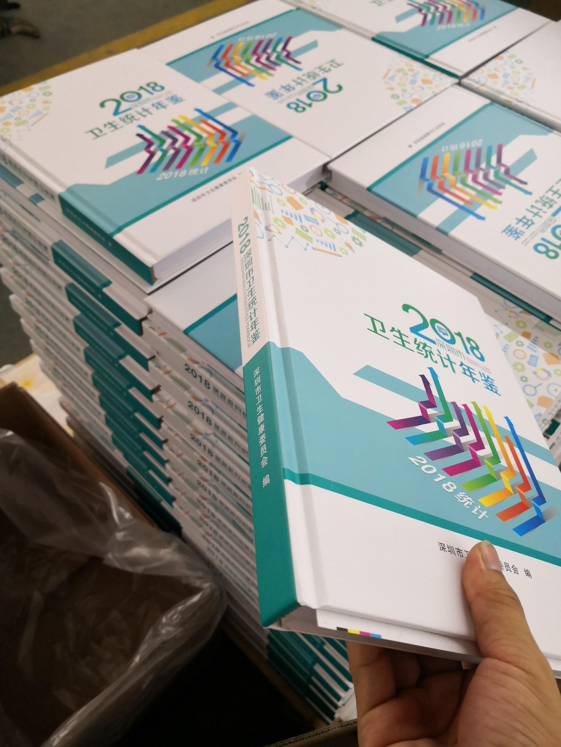 宣传书页印刷书本生产厂家新机新设备天水