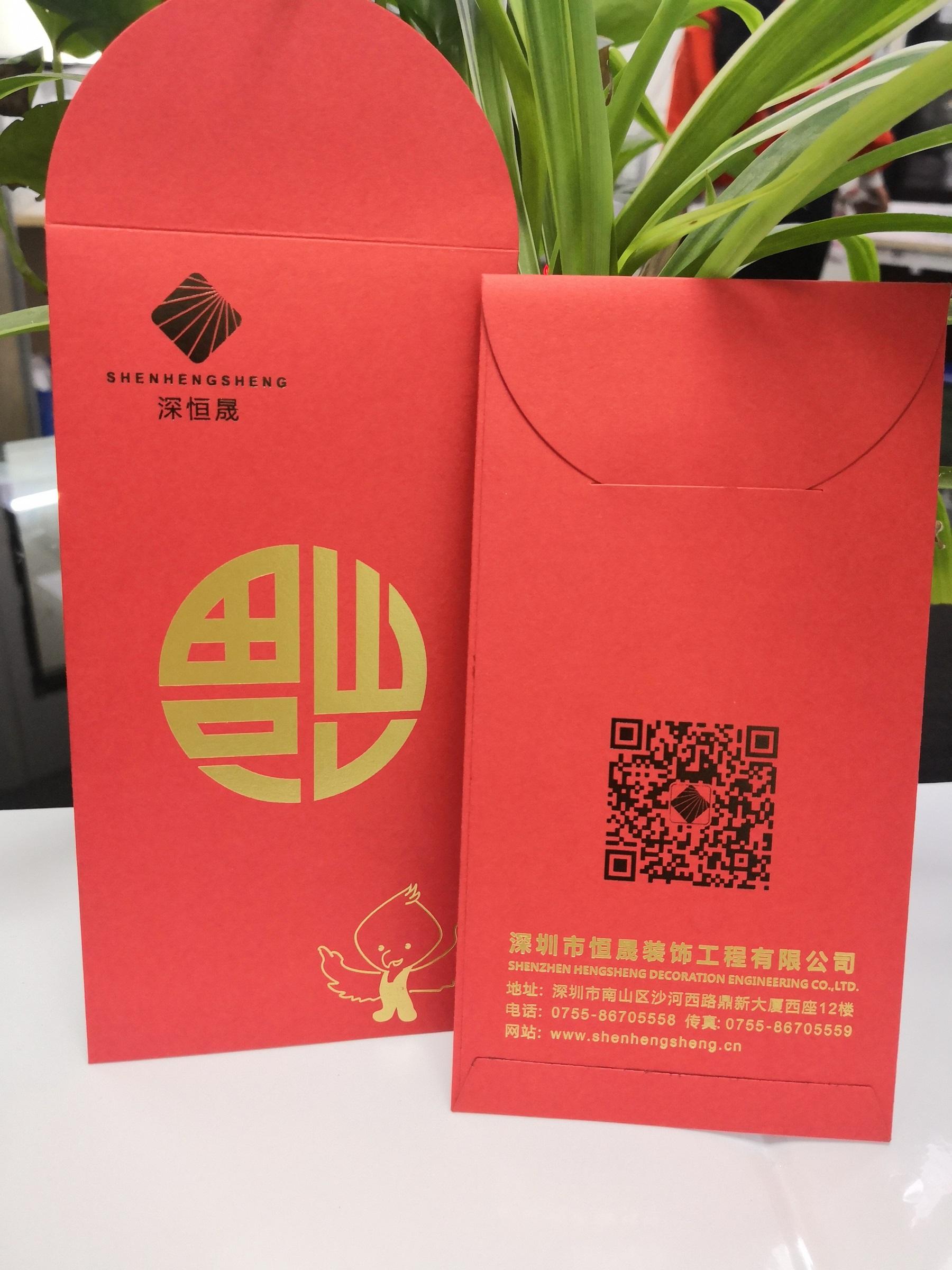 袋装红包印刷厂家银行礼品红包印刷新款图案批量印刷厂商临沂