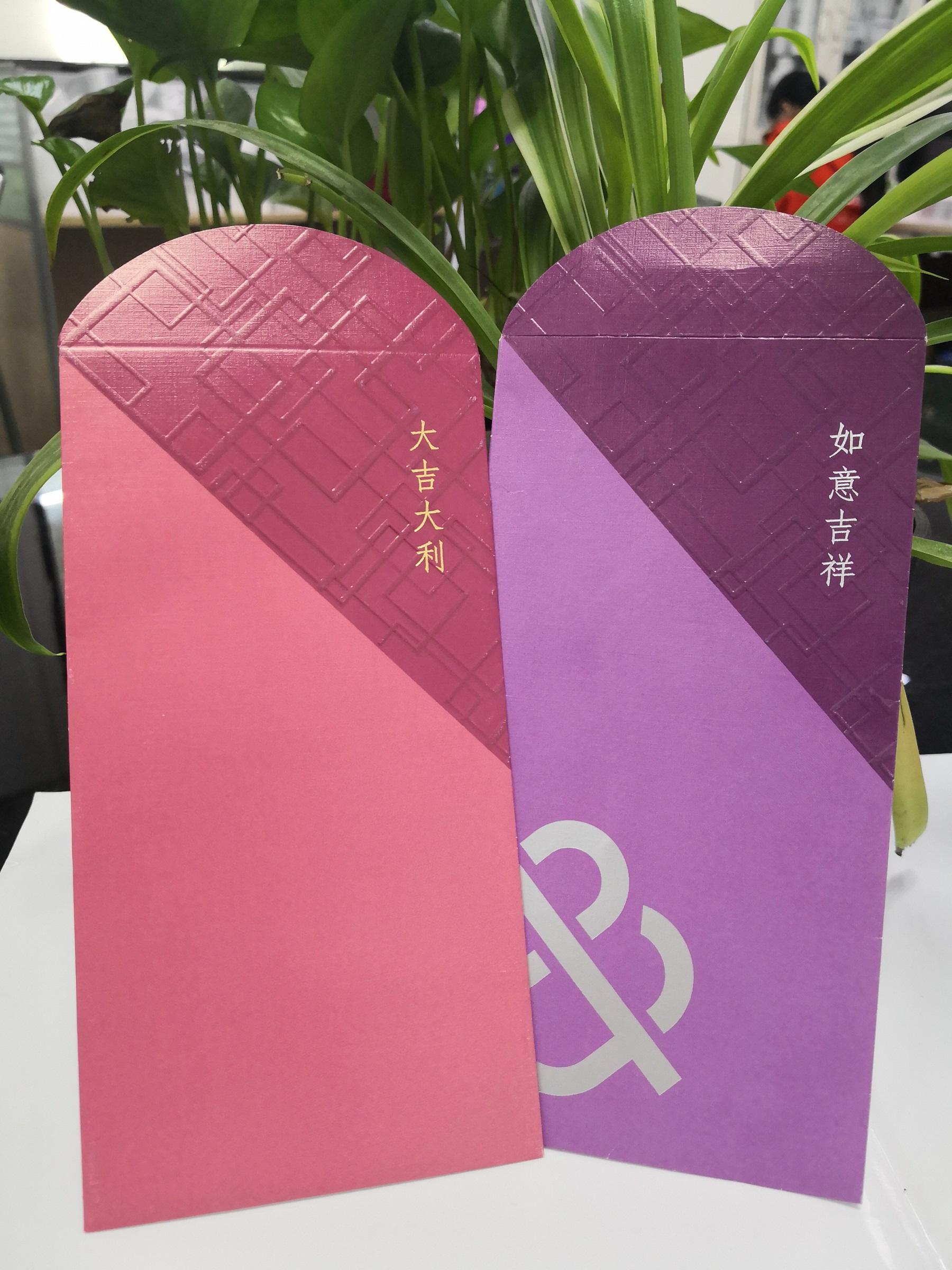 定制公司LOGO红包银行礼品红包印刷新款图案批量印刷厂商昆明