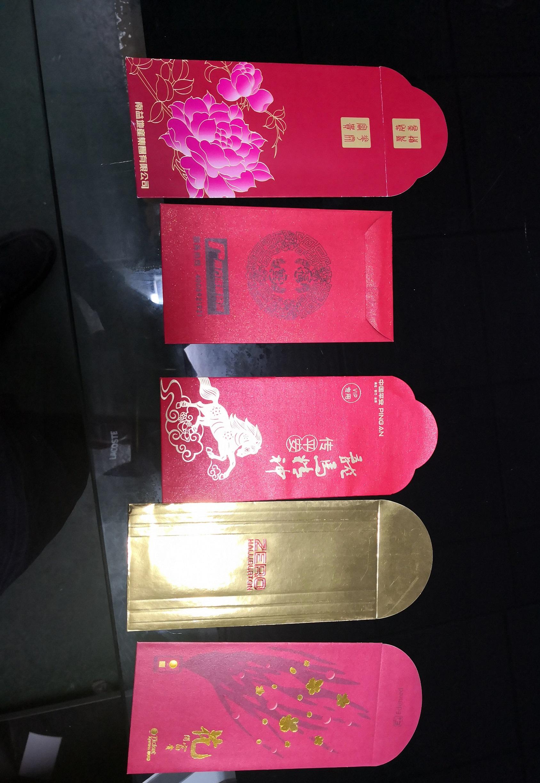 定制公司LOGO红包新年红包印刷公司新款图案批量印刷厂商洛阳