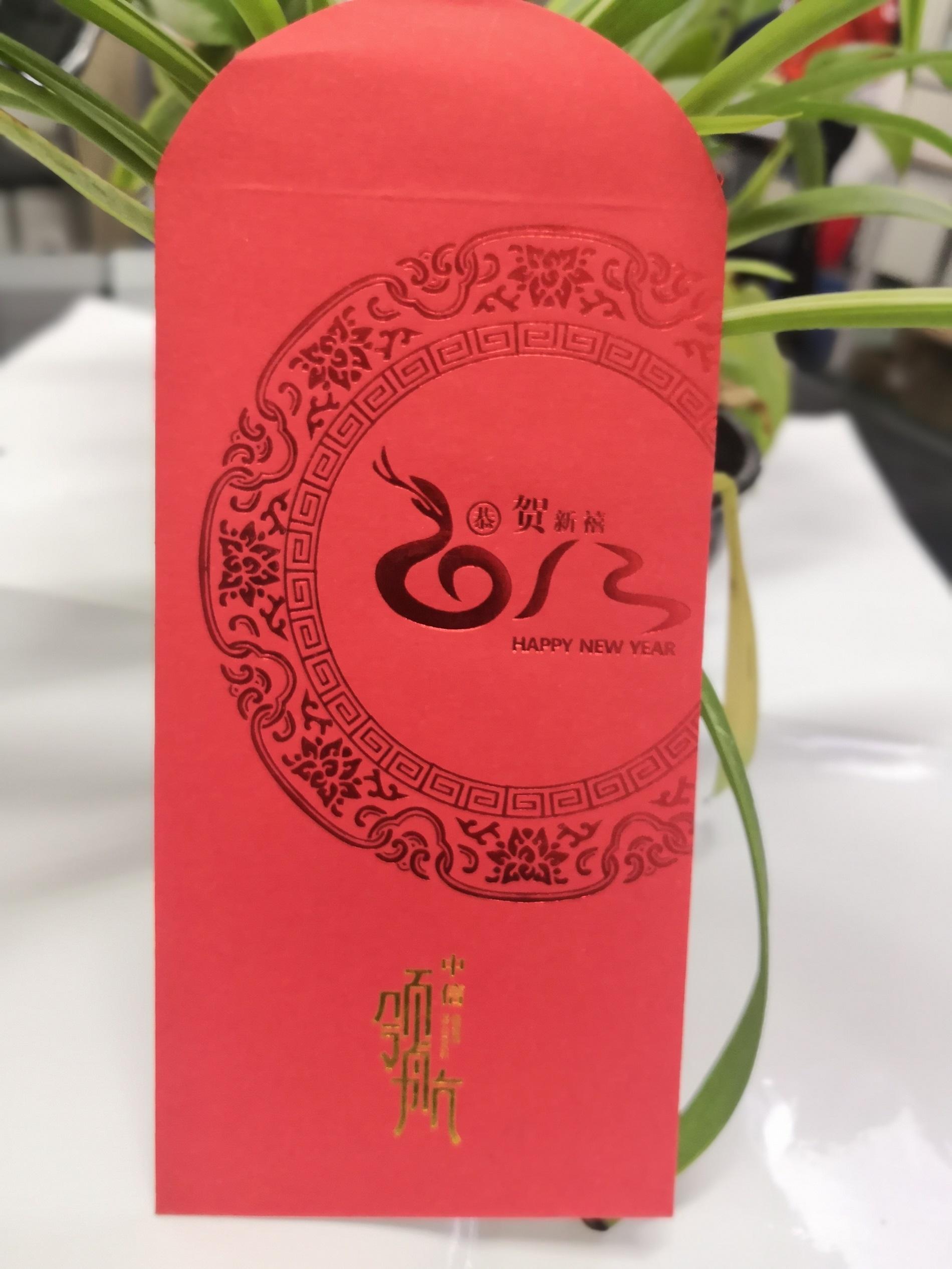 袋装红包印刷厂家新年红包印刷公司新款图案批量印刷厂商阿坝