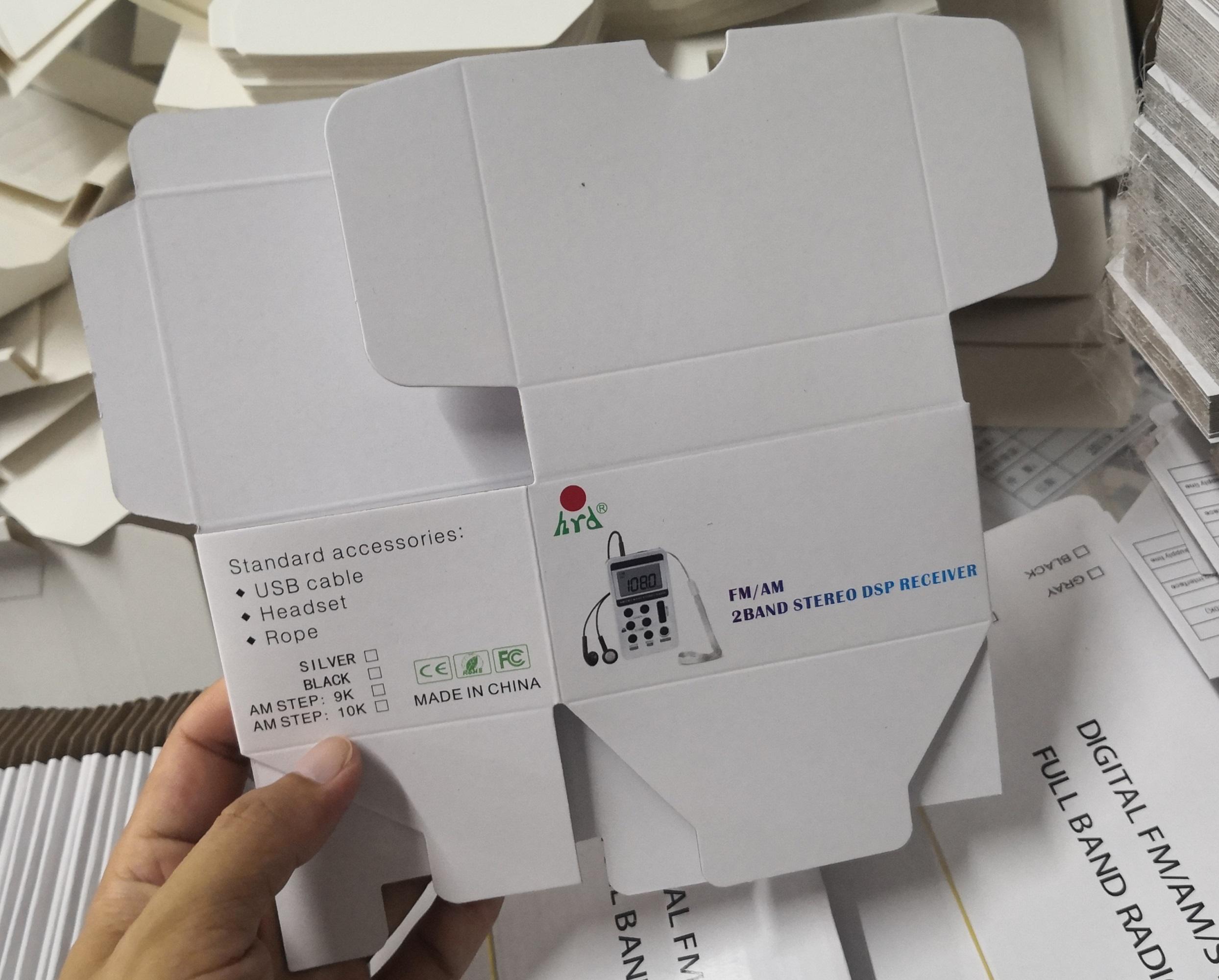 吉安纸盒加工厂产品包装盒优质印刷