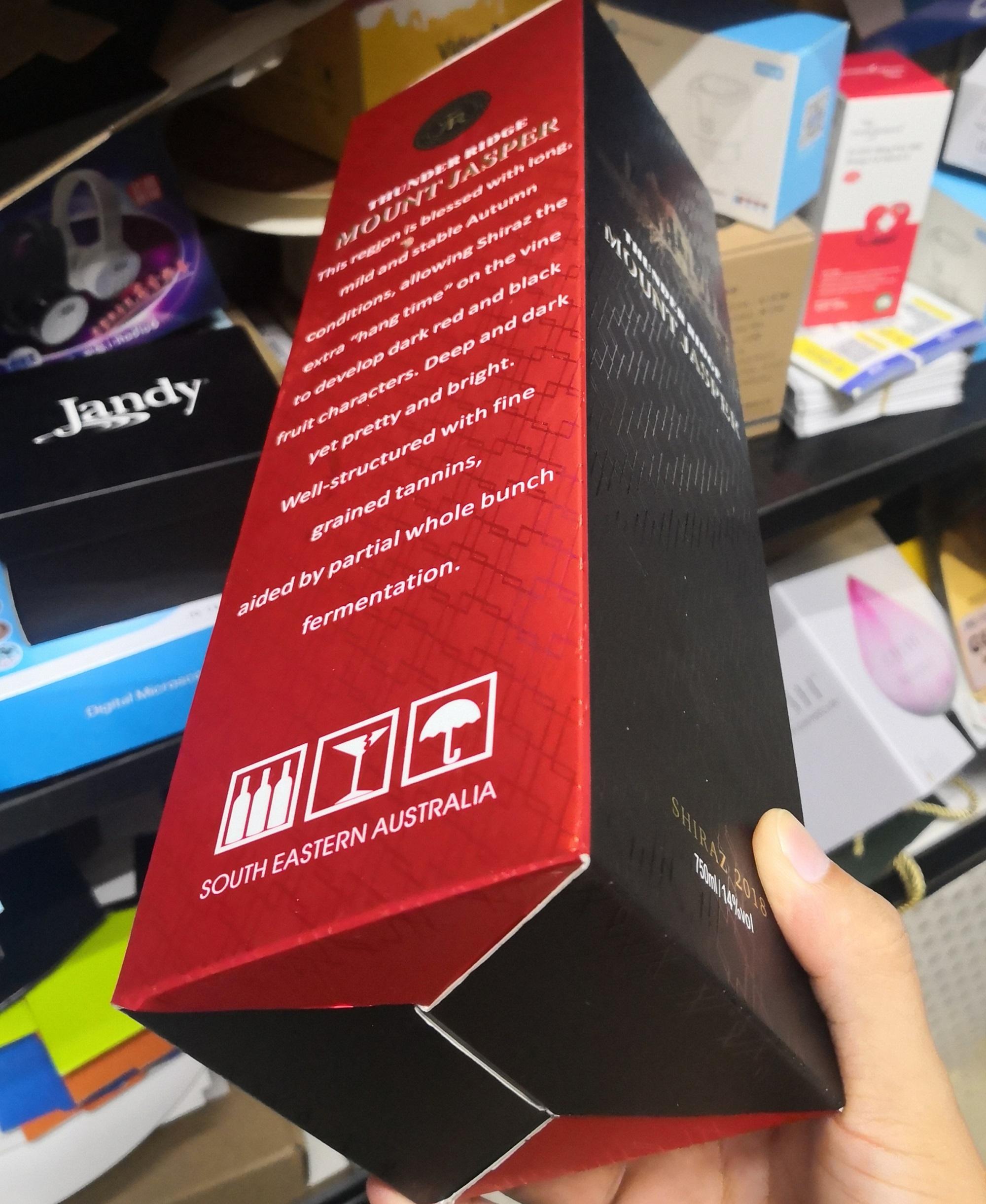 德州纸盒加工厂产品包装盒优质印刷