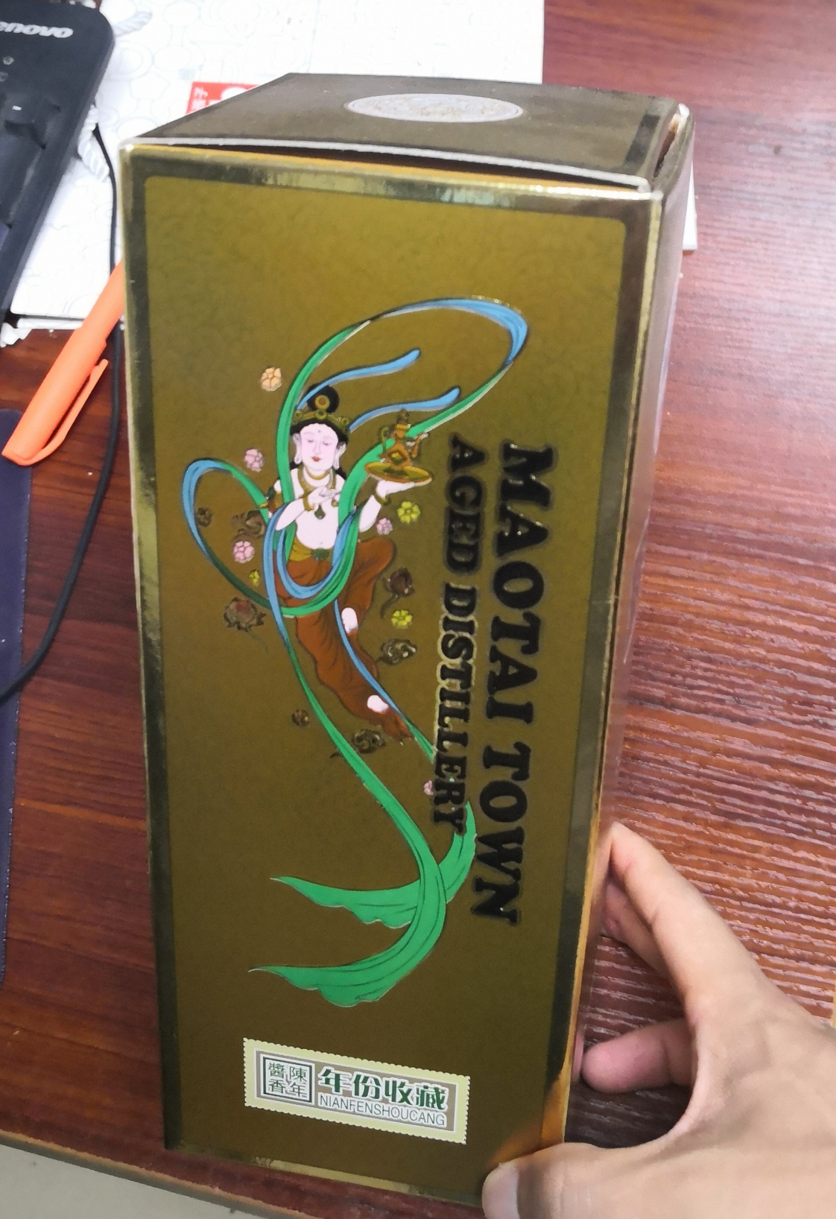 盒套印粉卡盒子纸制品包装生产厂家济南