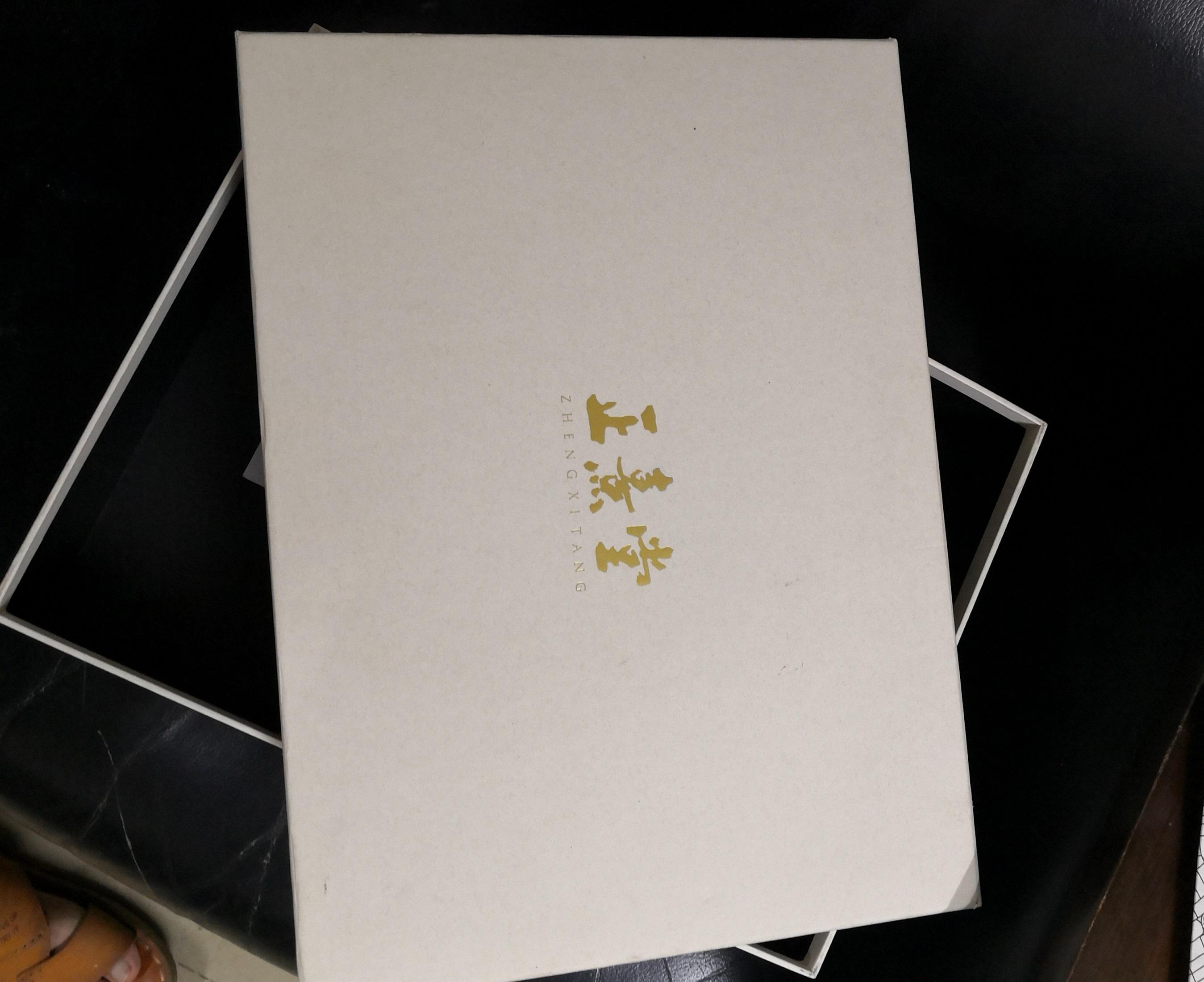 黑河彩盒包装说明书生产公司打折促销
