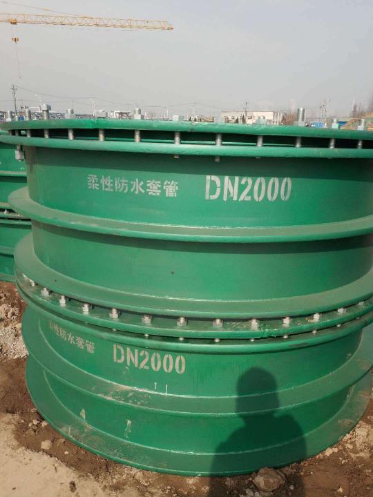 精河钢性防水套管制造商
