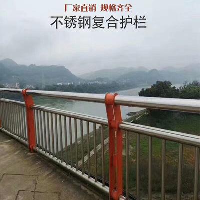 福建思明201外敷不锈钢复合管护栏