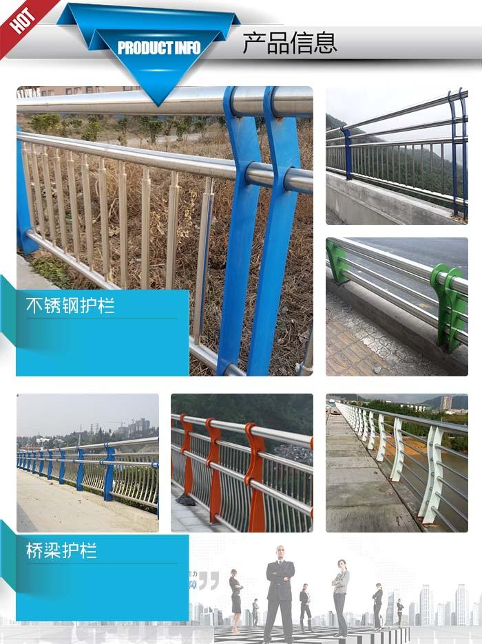 广东惠城拉丝304不锈钢复合管