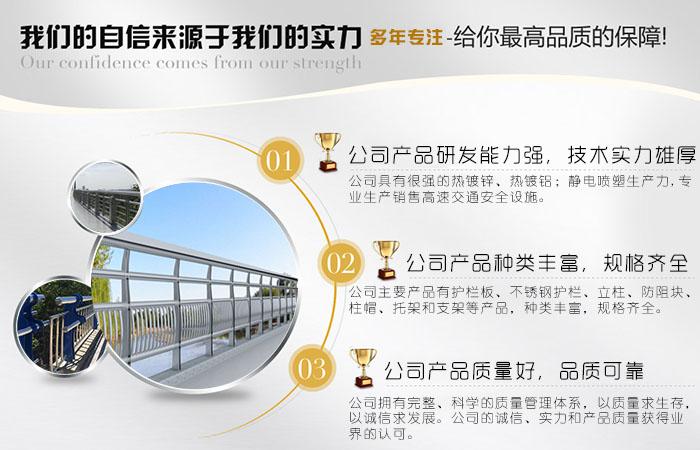 广东惠城道路隔离护栏