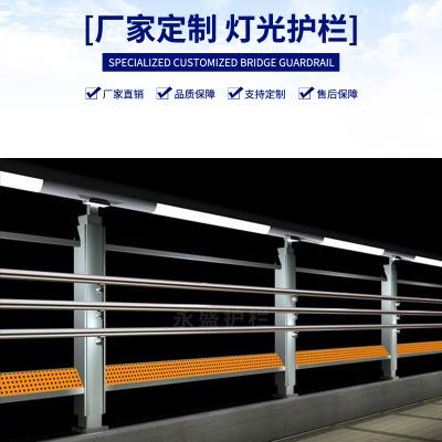 广东博罗亚光201不锈钢复合管
