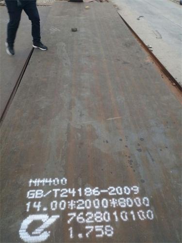 北京耐磨钢板加工代理商家