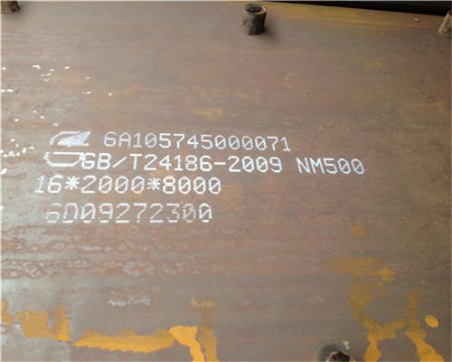 惠州耐磨钢板加工价格低