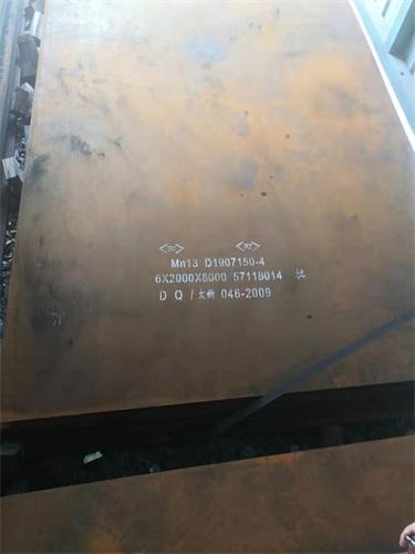 惠州耐磨钢板每日报价