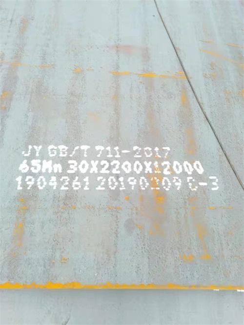 池州30cr合金钢板声名远扬