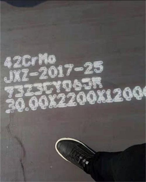 马鞍山30crmo合金钢板多少钱一吨