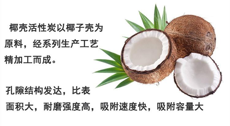 锦州球形活性炭价格思源品牌