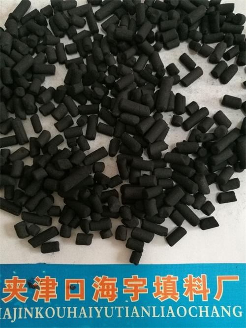 本溪思源品牌煤质活性炭一级质量