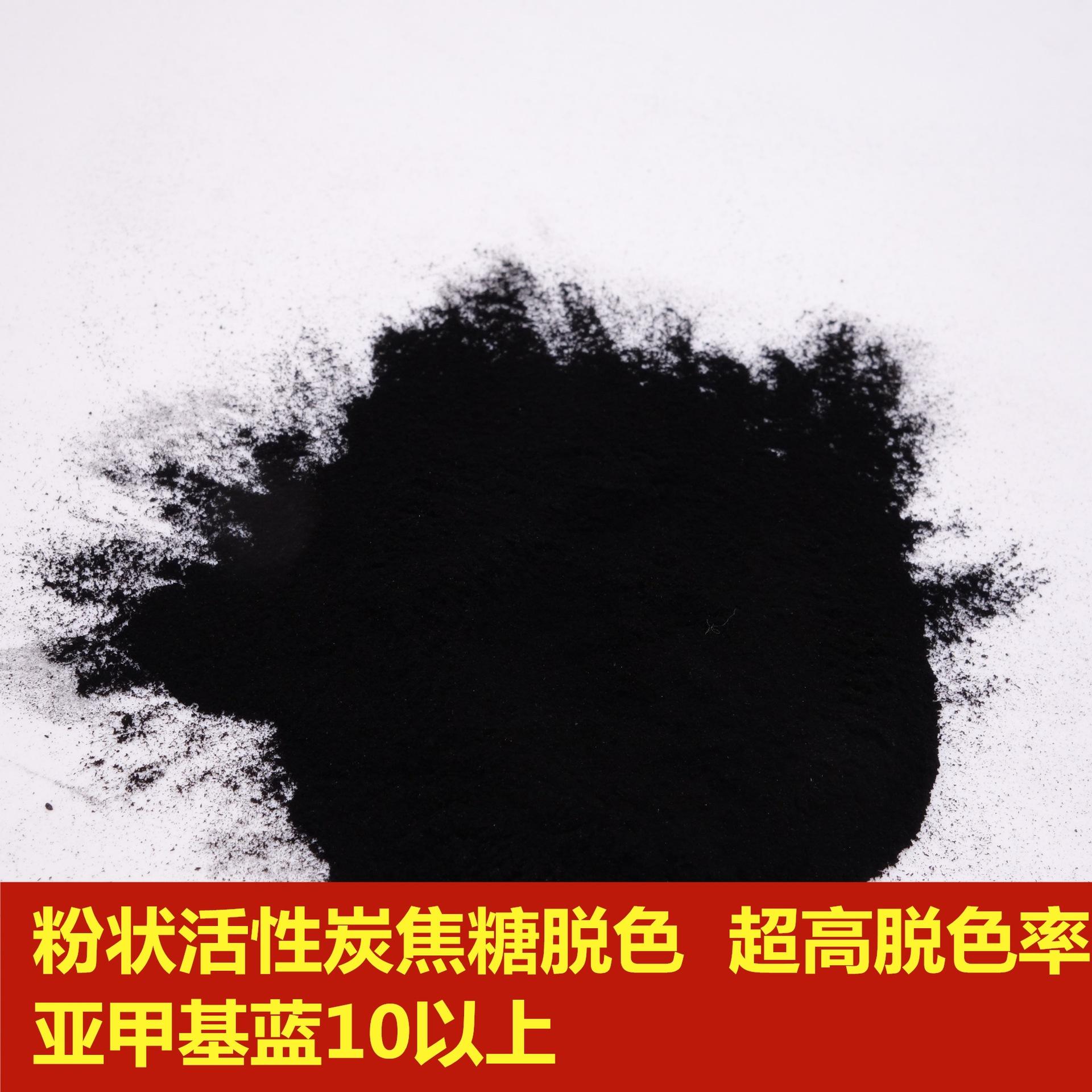 洛阳球形活性炭低价处理思源专卖