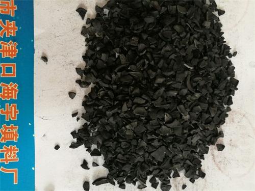 德州喷漆专用活性炭生产线