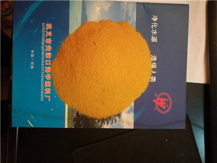 香港除磷剂思源品牌选哪家