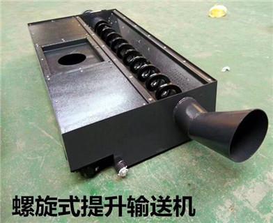 马鞍山机床自动排屑机价格