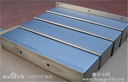 北京哈挺机床导轨防护罩厂家