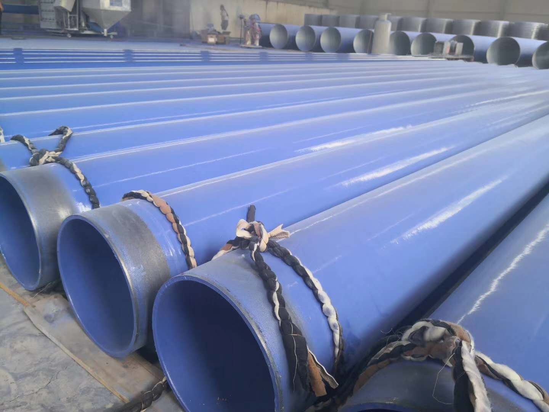 攀枝花矿用涂塑钢管厂家联系方式