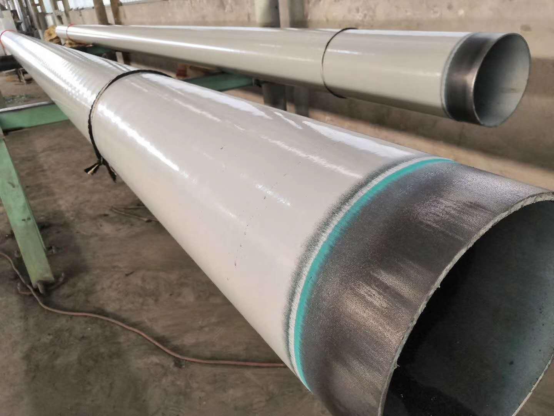 黑河200涂塑镀锌钢管规格表