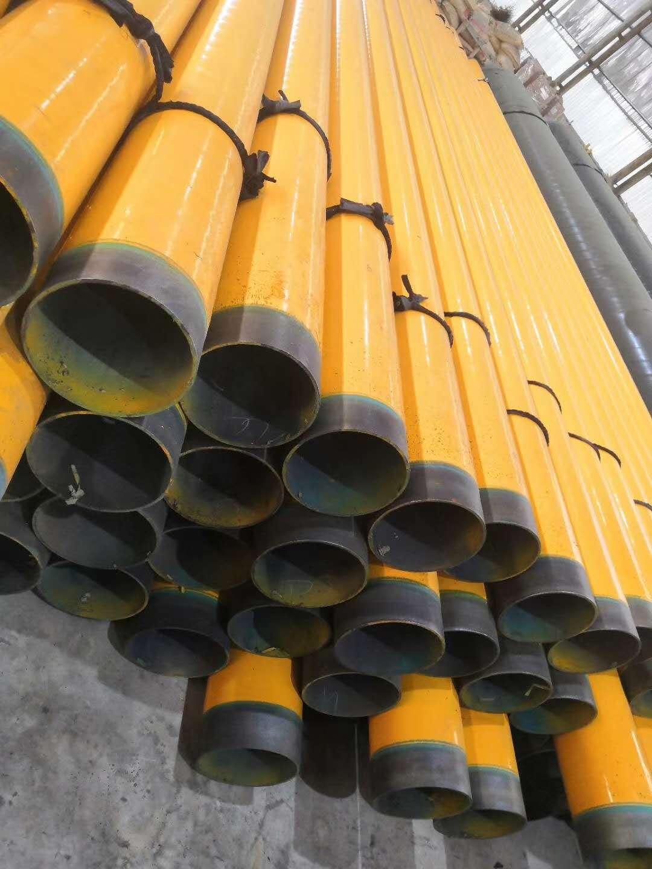 驻马店燃气涂塑复合钢管订购热线