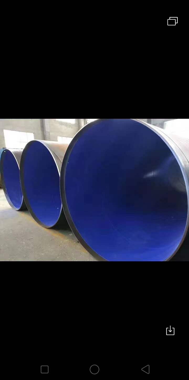 济南排水管道3pe钢管加工