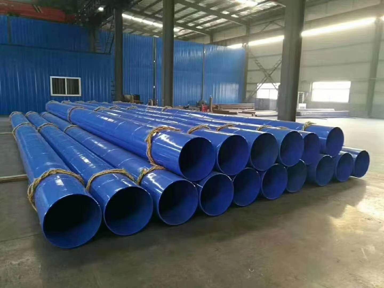 黑河地埋涂塑钢管应用范围展示