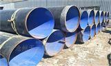 长春矿用涂塑钢管应用范围展示