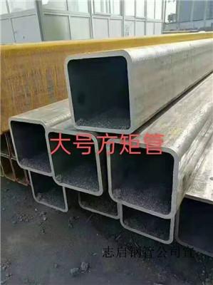 漳州市直径273*6的钢管生产厂家