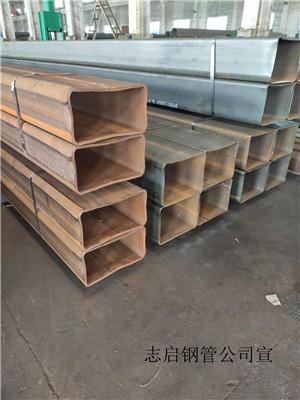 安徽巢湖dn150无缝钢管规格表 厂家
