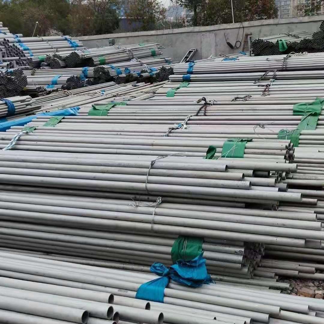 宁德108无缝钢管厚度国家标准