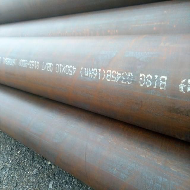莆田8162无缝钢管规格