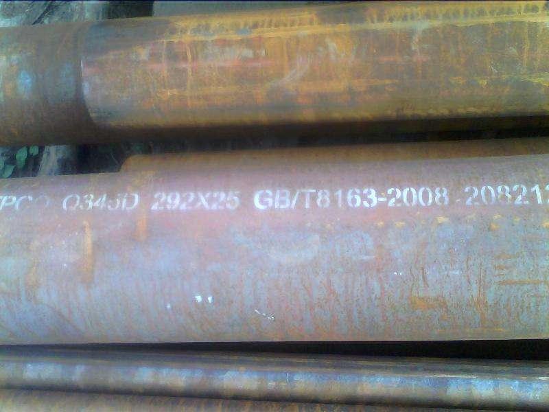 山东省GB8163无缝钢管厂家