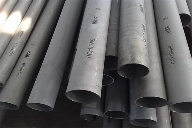 安康市159X6无缝钢管专业生产厂家