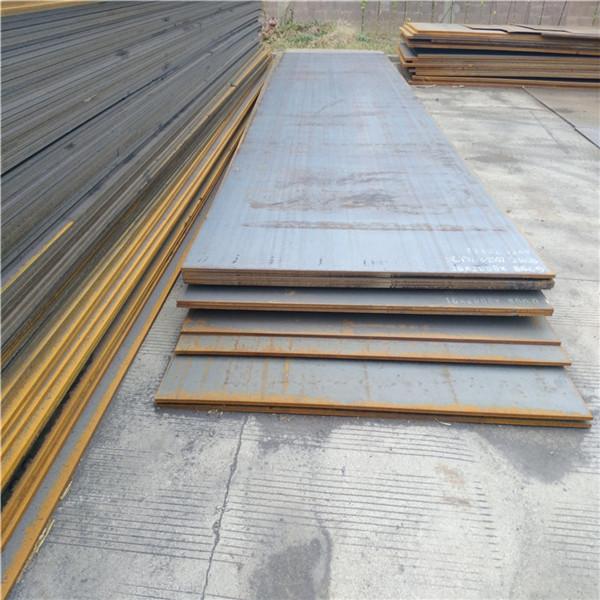 吉林长春20cr钢管批发采购平台