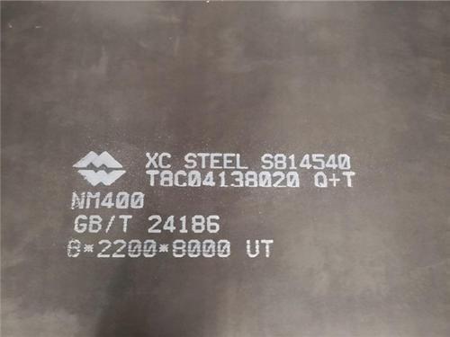 电厂无缝钢管销售厂家平顶山市:报价网