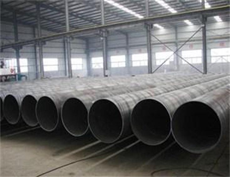 20cr无缝钢管制造厂家汉中市:报价网