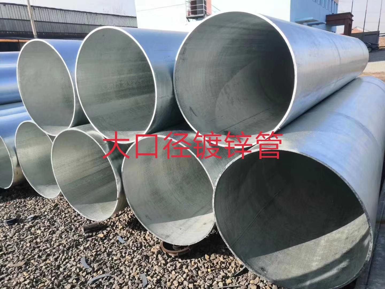 四川内江40cr钢管厂家