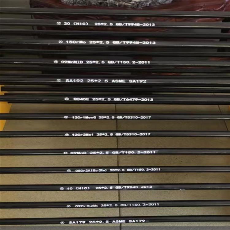 驻马店市gcr15厚壁轴承钢管的用途