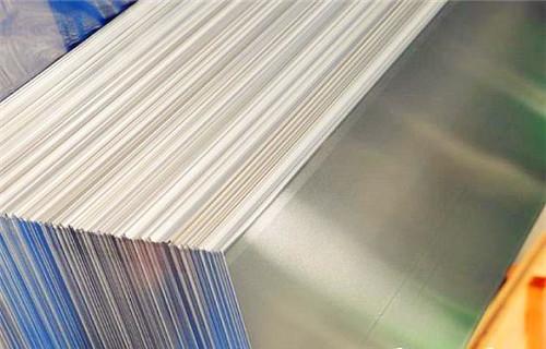 新闻同安0.6mm的铝板价格