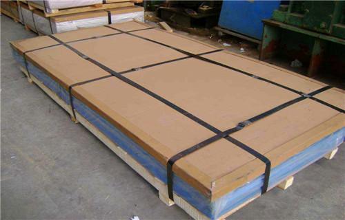 长沙5.0mm铝板